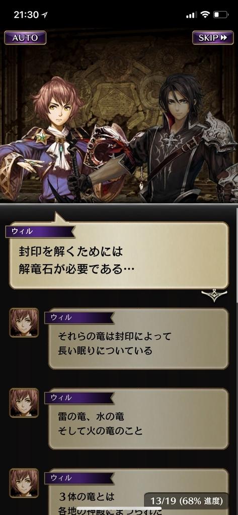 f:id:yuyu001:20181101160040j:plain