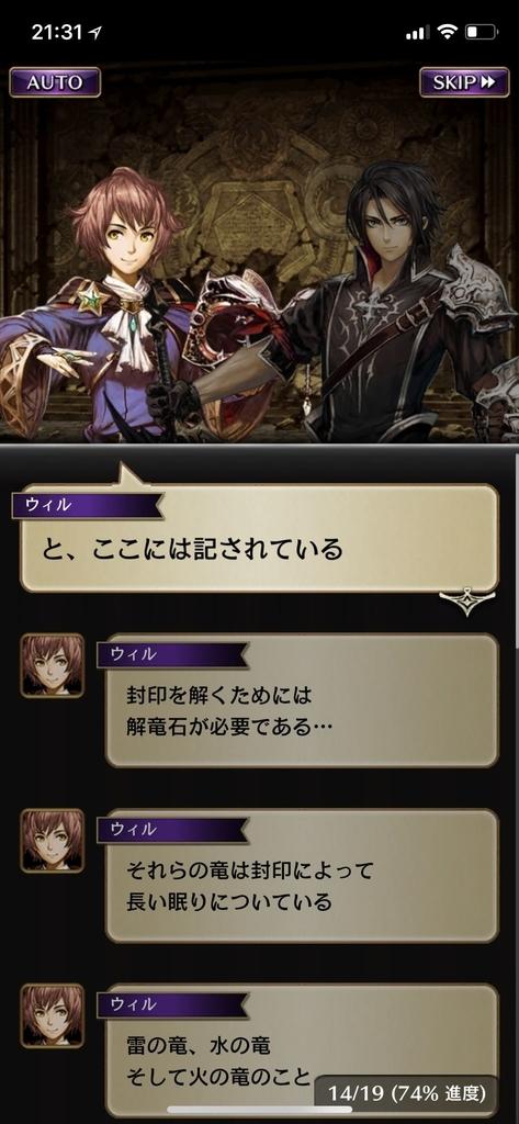 f:id:yuyu001:20181101160049j:plain