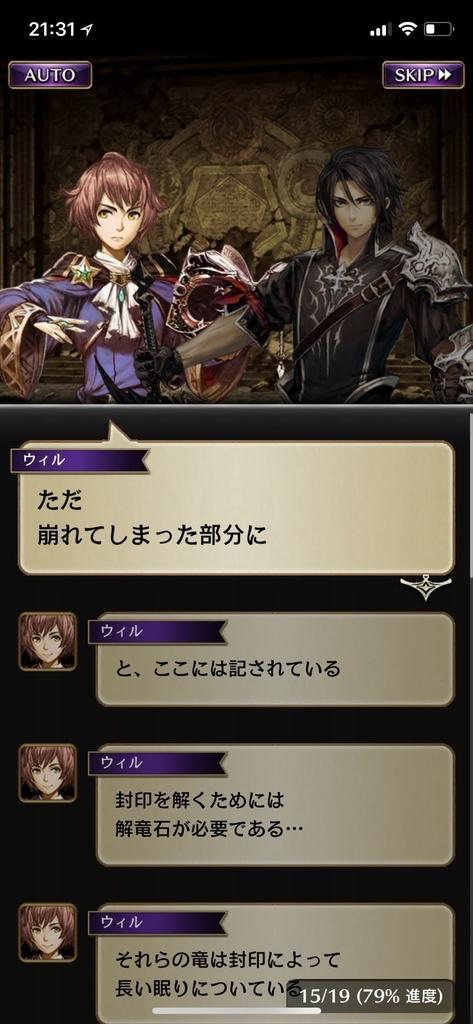 f:id:yuyu001:20181101160107j:plain
