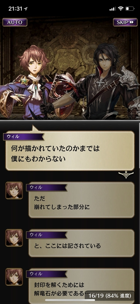 f:id:yuyu001:20181101160119j:plain