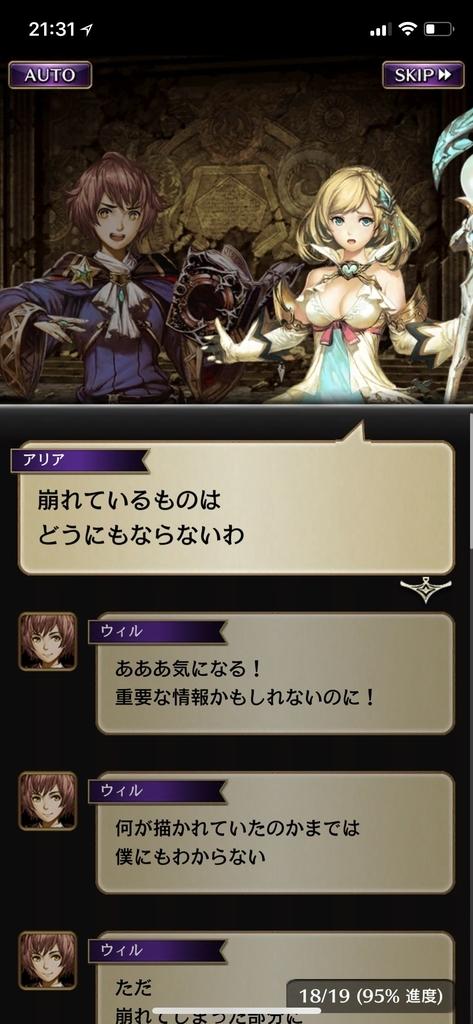 f:id:yuyu001:20181101160213j:plain