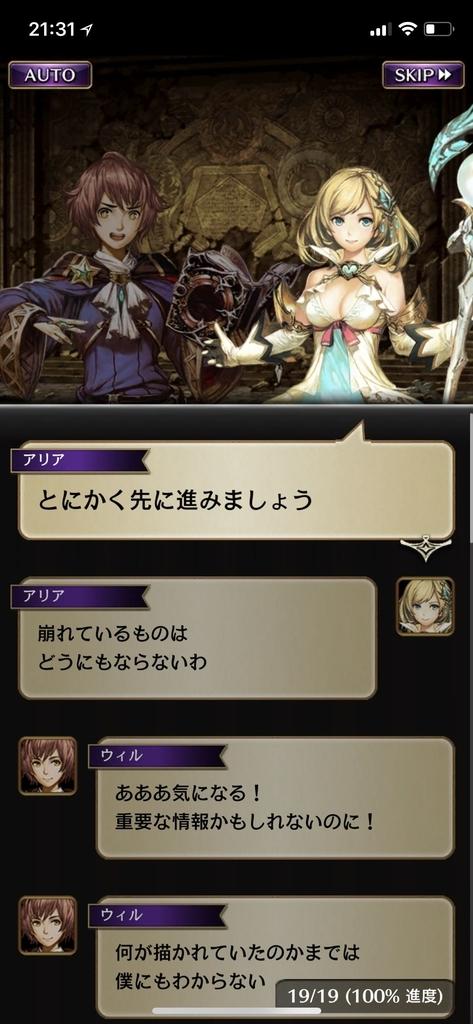 f:id:yuyu001:20181101160222j:plain