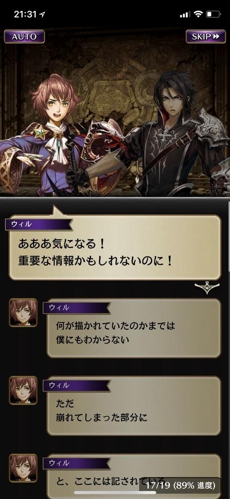 f:id:yuyu001:20181101160313j:plain