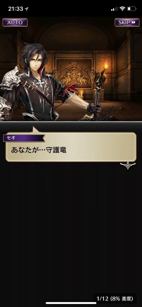 f:id:yuyu001:20181101160646j:plain