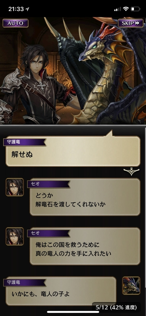 f:id:yuyu001:20181101160721j:plain