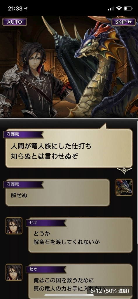 f:id:yuyu001:20181101160735j:plain
