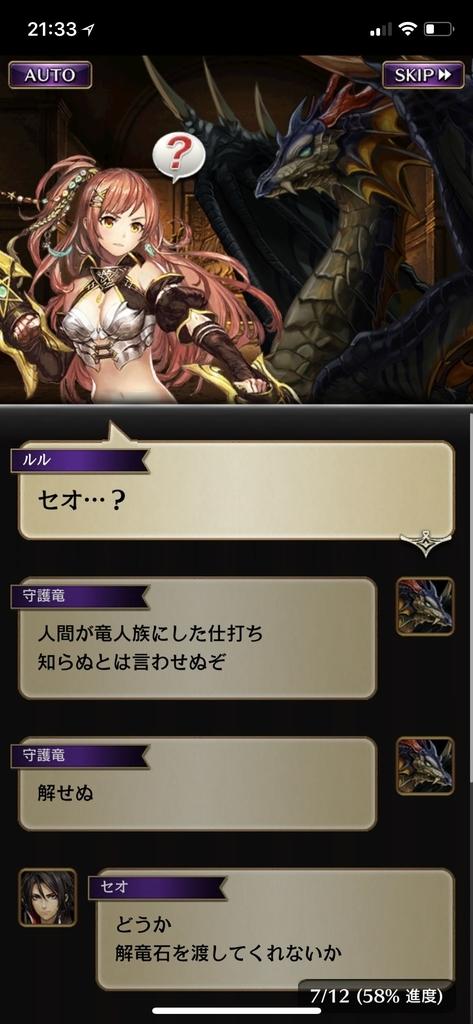 f:id:yuyu001:20181101160748j:plain