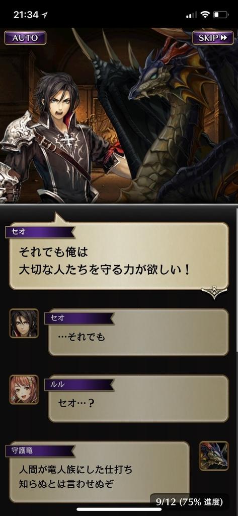 f:id:yuyu001:20181101160807j:plain