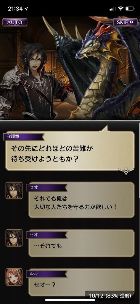 f:id:yuyu001:20181101160815j:plain