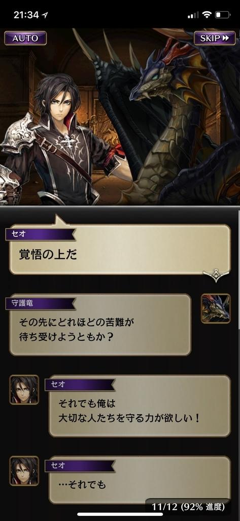f:id:yuyu001:20181101160824j:plain