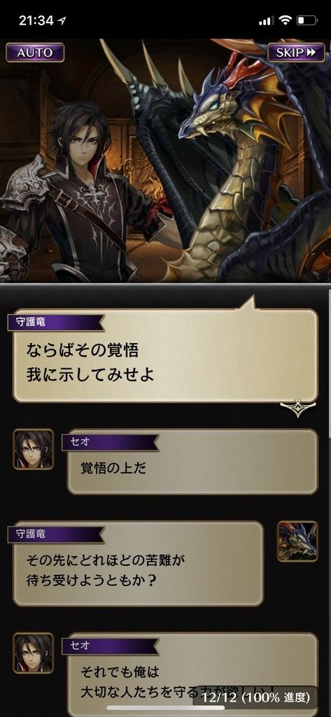 f:id:yuyu001:20181101160831j:plain