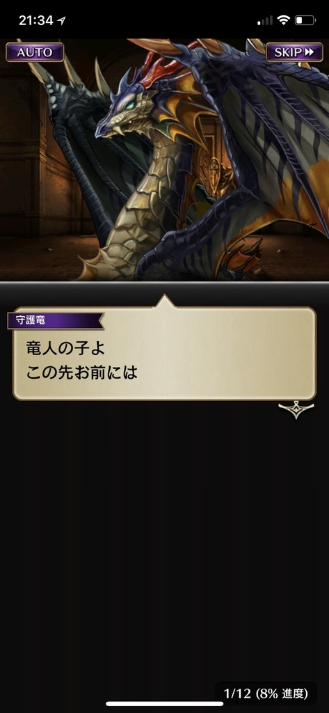 f:id:yuyu001:20181101160954j:plain