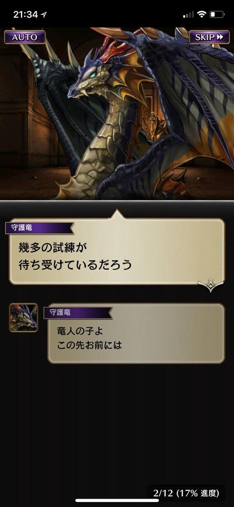 f:id:yuyu001:20181101161007j:plain