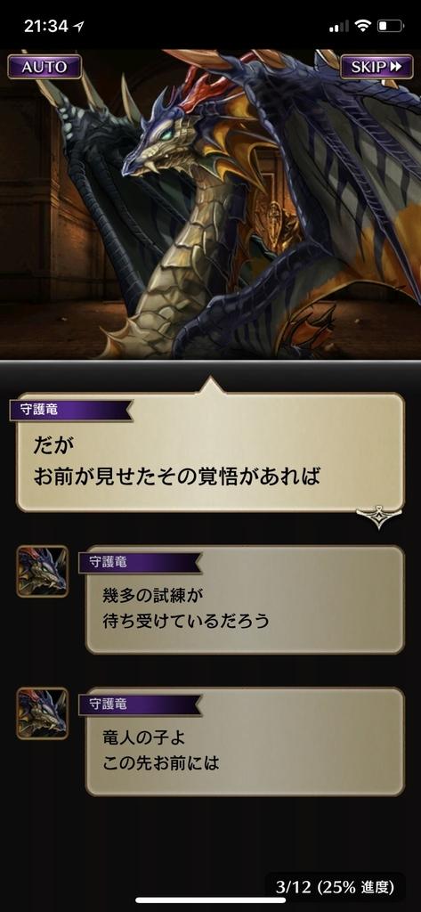 f:id:yuyu001:20181101161020j:plain