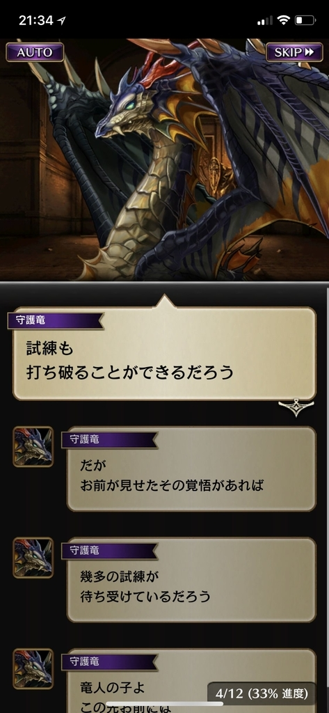 f:id:yuyu001:20181101161029j:plain
