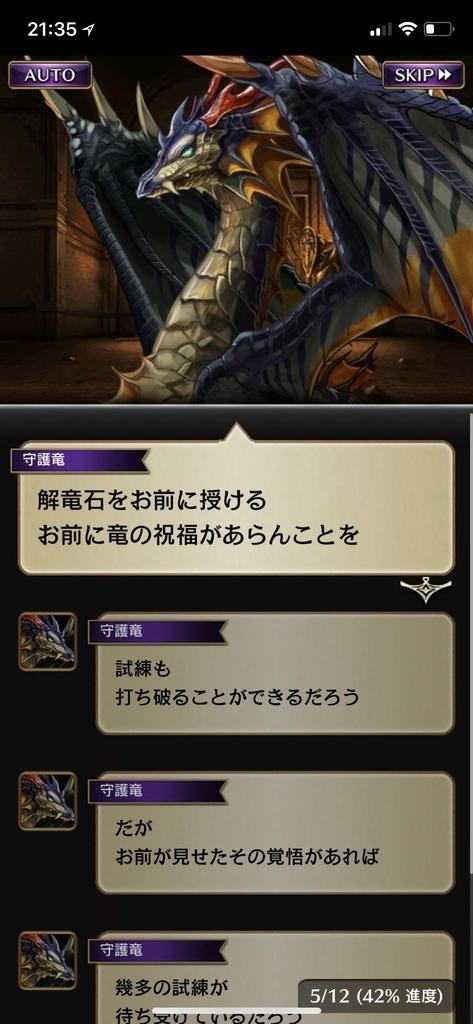 f:id:yuyu001:20181101161036j:plain
