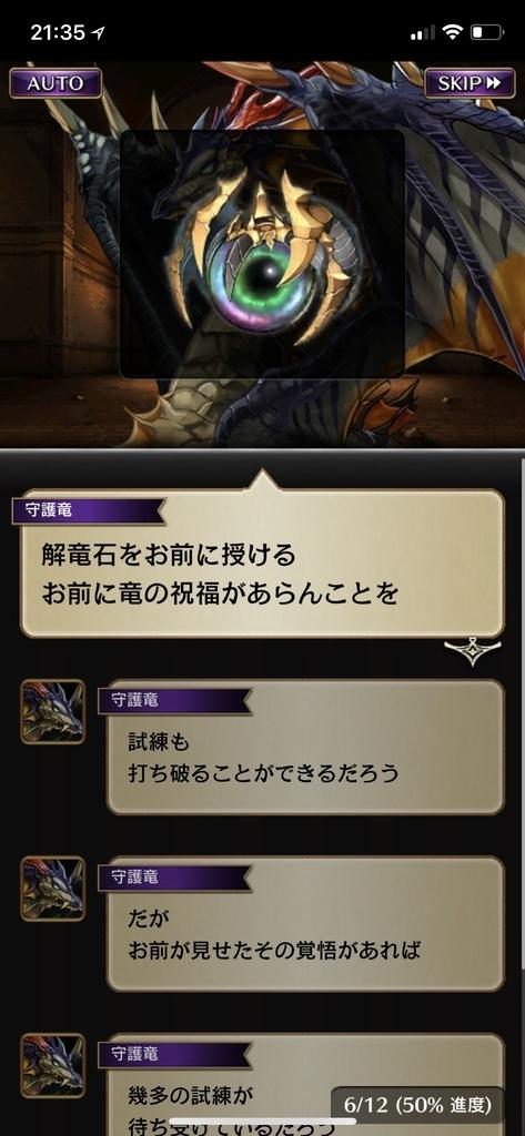 f:id:yuyu001:20181101161046j:plain
