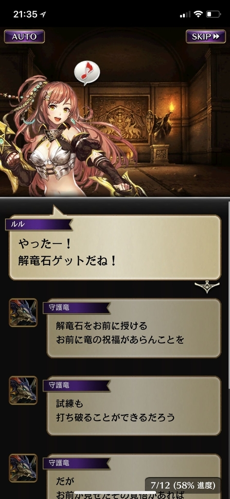 f:id:yuyu001:20181101161101j:plain