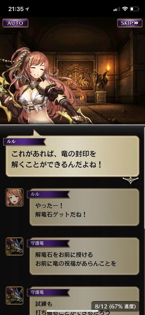 f:id:yuyu001:20181101161109j:plain