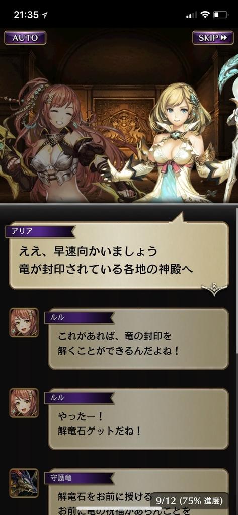 f:id:yuyu001:20181101161125j:plain