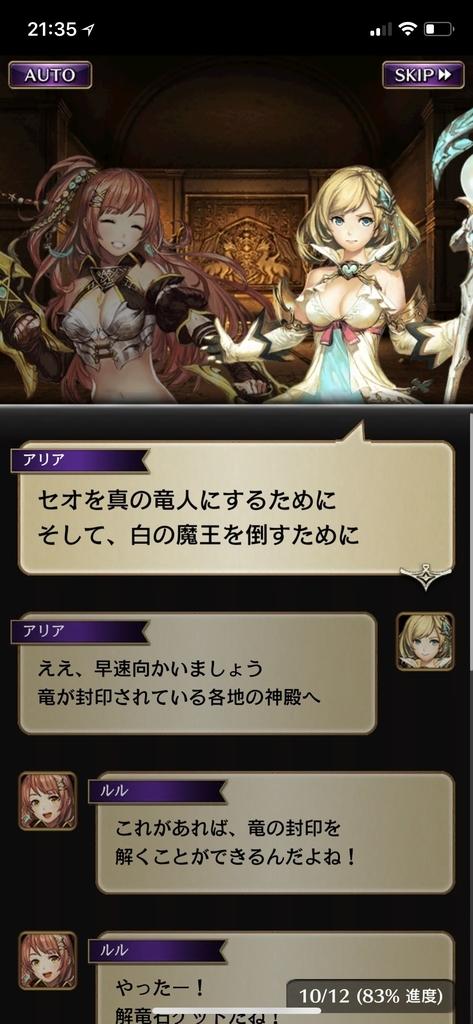 f:id:yuyu001:20181101161134j:plain