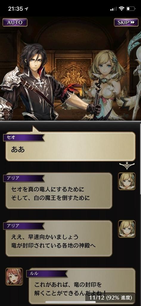 f:id:yuyu001:20181101161145j:plain