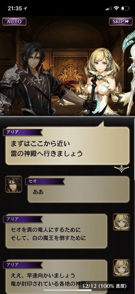 f:id:yuyu001:20181101161213j:plain