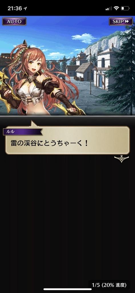f:id:yuyu001:20181101161455j:plain