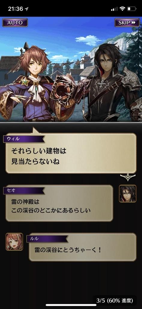 f:id:yuyu001:20181101161516j:plain