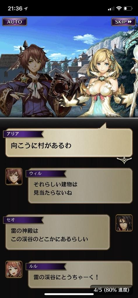f:id:yuyu001:20181101161525j:plain