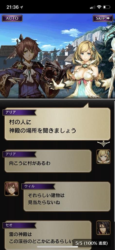 f:id:yuyu001:20181101161542j:plain