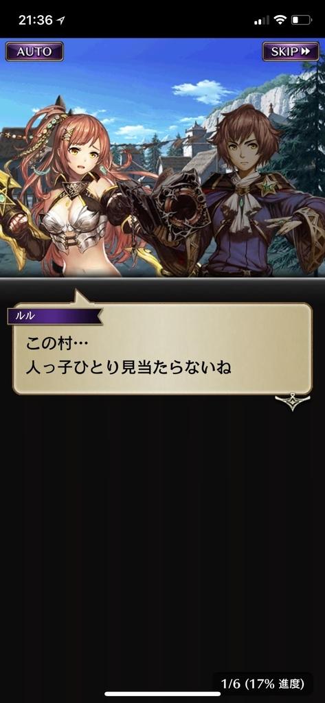 f:id:yuyu001:20181101161713j:plain