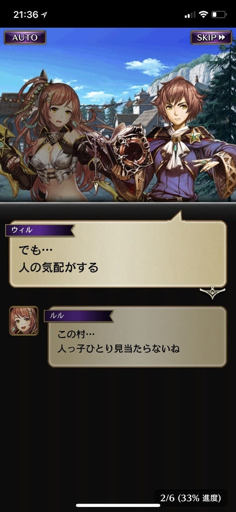 f:id:yuyu001:20181101161722j:plain