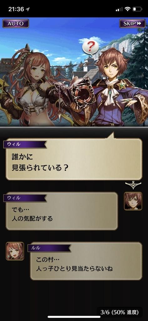 f:id:yuyu001:20181101161732j:plain
