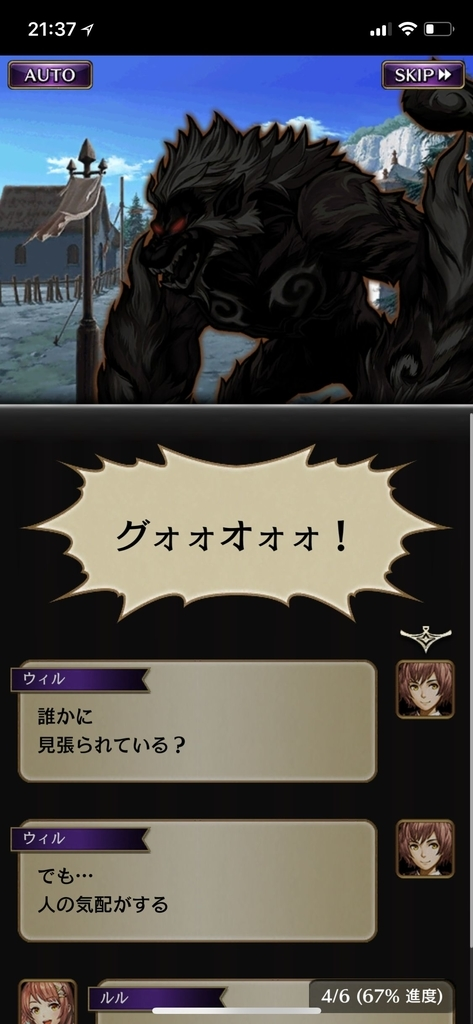 f:id:yuyu001:20181101161742j:plain