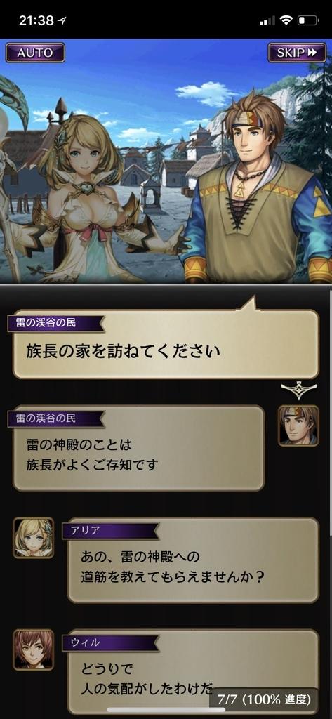 f:id:yuyu001:20181101162004j:plain