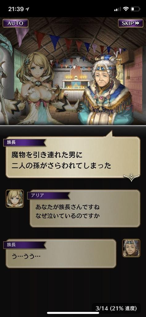 f:id:yuyu001:20181101162130j:plain