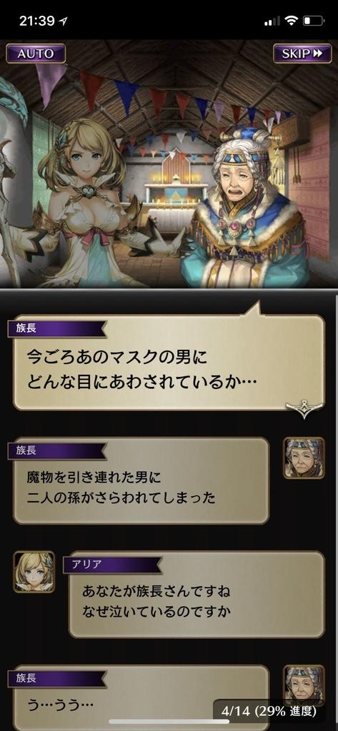 f:id:yuyu001:20181101162139j:plain