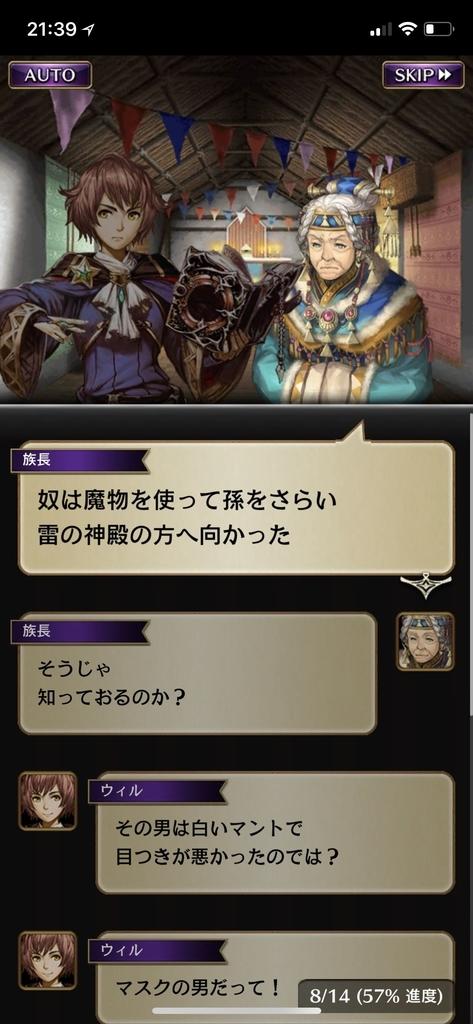 f:id:yuyu001:20181101162218j:plain