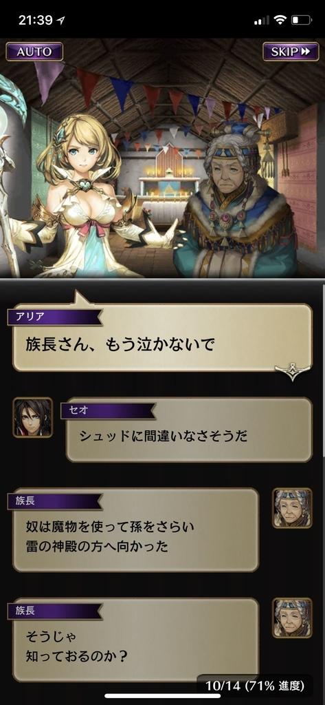 f:id:yuyu001:20181101162233j:plain