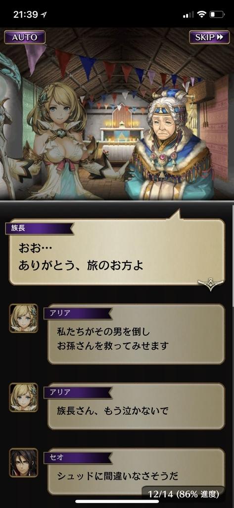 f:id:yuyu001:20181101162246j:plain