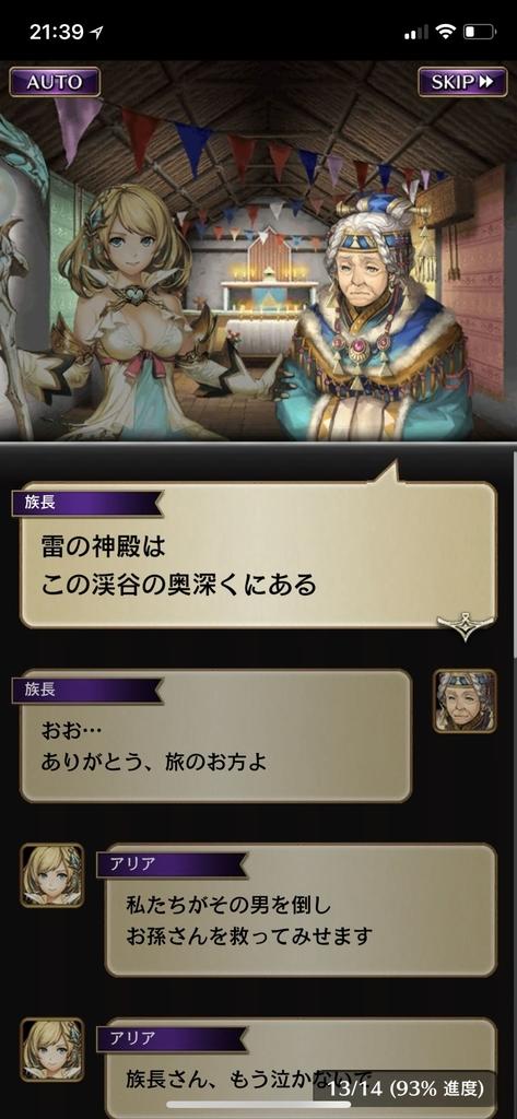 f:id:yuyu001:20181101162252j:plain