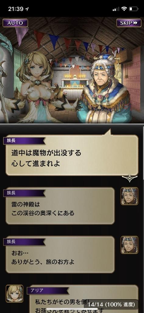 f:id:yuyu001:20181101162300j:plain
