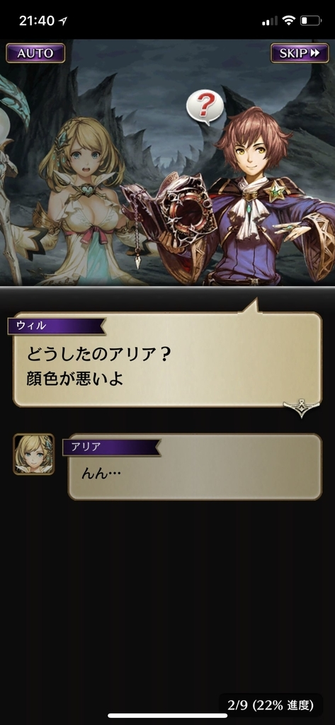 f:id:yuyu001:20181101162424j:plain