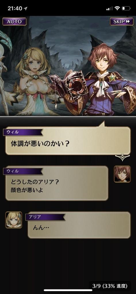 f:id:yuyu001:20181101162434j:plain
