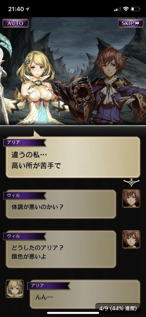 f:id:yuyu001:20181101162445j:plain