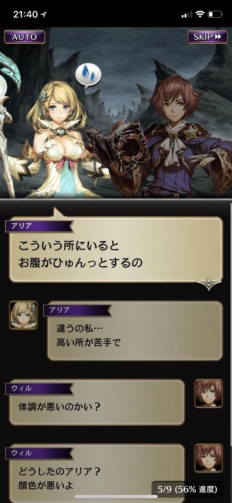 f:id:yuyu001:20181101162459j:plain