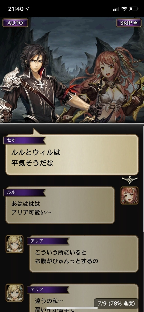 f:id:yuyu001:20181101162512j:plain
