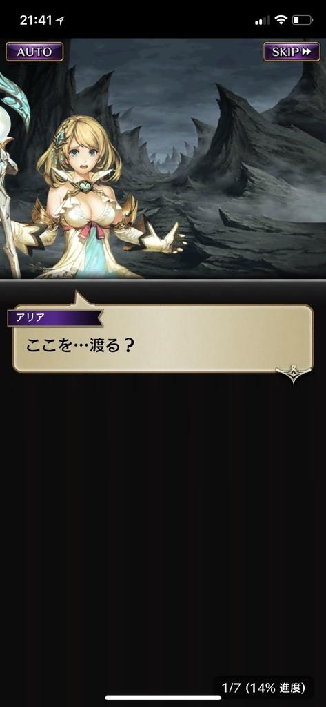 f:id:yuyu001:20181101162646j:plain