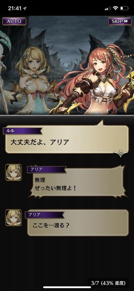 f:id:yuyu001:20181101162701j:plain
